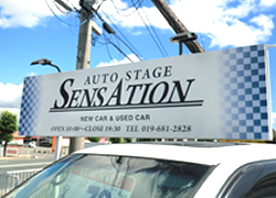 SENSATION Co.Ltd